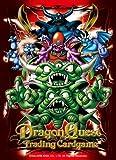 ドラゴンクエスト トレーディングカードゲーム オフィシャルスリーブ TYPE03