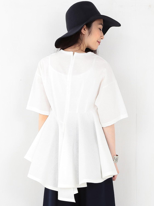 Amazon.co.jp: (レイビームス) Ray BEAMS RBS(アールビーエス) / バック ボリューム トップス 63040145101 オフホワイト ONE SIZE: 服&ファッション小物