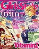 電撃 Girl's Style (ガールズスタイル) 2009年 1/23号 [雑誌]