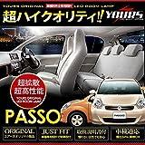YOURS(ユアーズ)LEDルームランプセット  トヨタ 30系パッソ KGC30 KGC35 専用  FLUX  PASSO-F