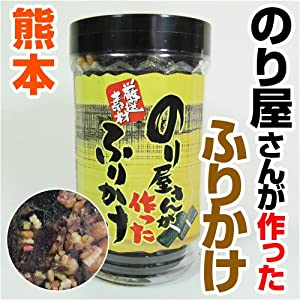 あいあい のり屋さんがつくった ふりかけ(85g) 【野菜セット同梱で】【九州 熊本】