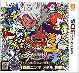 3DS「妖怪ウォッチ3 スキヤキ」12月発売で予約開始
