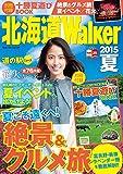 北海道Walker2015夏<HokkaidoWalker>