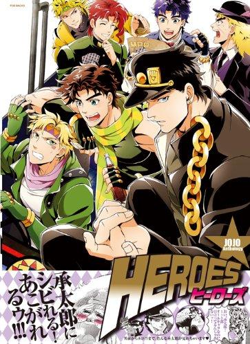 JOJO���?�� HEROES (POE BACKS)