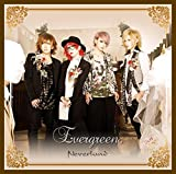 EVERGREEN. TYPE-C by NEVERLAND (2014-11-26?