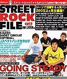 Street rock file (宝島MOOK)