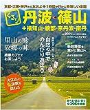 くるり丹波・篠山+福知山・綾部・京丹波・南丹