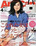 AneCan(アネキャン) 2015年 4 月号