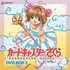 �J�[�h�L���v�^�[������ DVD-BOX 3