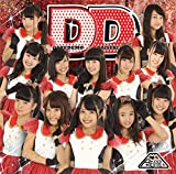 DD/Trance Index [通常盤]