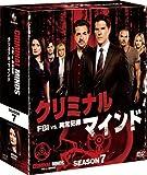 クリミナル・マインド/FBI vs. 異常犯罪 シーズン7 コンパクト BOX [DVD] -