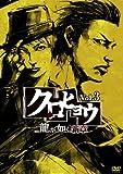 ����ҥ祦 ζ��ǡ������ Vol.3 [DVD]