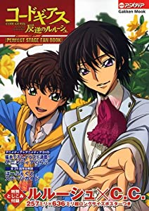 """Code Geass Lelouch of the Rebellion 20"""" Poster 144 C"""