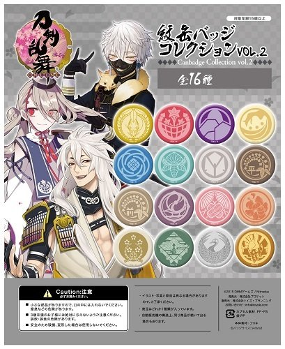 swords-dance-online-crest-badge-collection-no-1-bullet-box-product-1-box-20-canned-total-13