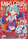 MIKU-Pack music & artworks feat.初音ミク 16 [雑誌]