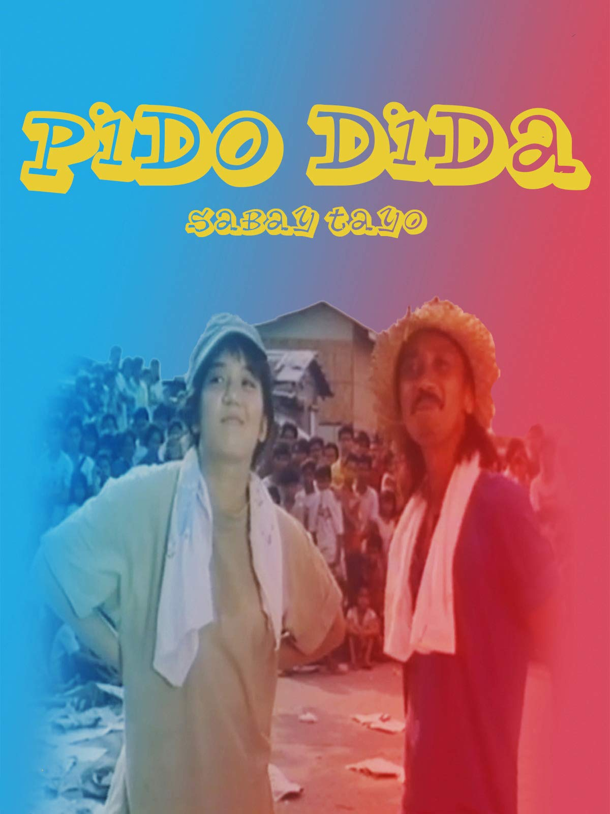 Pido Dida 2 on Amazon Prime Instant Video UK