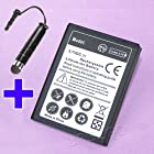 New High Capacity 1850mAh Extended Slim Replacement Standard Battery + Screen Touch Pen for Straight Talk/TracFone/Net10 Samsung Galaxy S II S959G CellPhone - ONLY FIT:Model,S959G