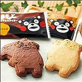 【全国おみやげギフト★熊本】くまもと バター&チョコクッキー(大)(44600007)