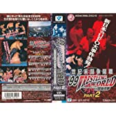 '99 WRESTLING WORLD IN 闘強導夢 PART.2~1999.1.4 TOKYO [VHS]