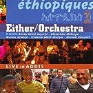 Ethiopiques, Vol. 20: Live in Addis