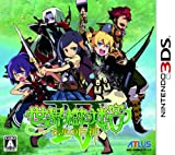 3DS「世界樹の迷宮IV 伝承の巨神」最新ムービー『迷宮に挑む前に』が公開