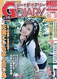 G-DIARY (ジーダイアリー) 2010年 01月号 [雑誌]