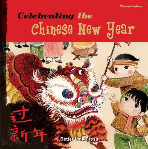 celebrating-the-chinese-new-year-chinese-festivals-by-sanmu-tang-2010-09-10