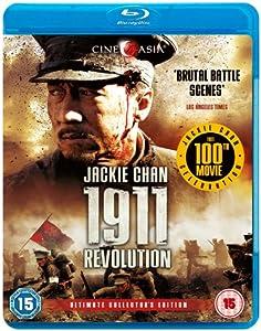 1911 Revolution [Blu-ray]
