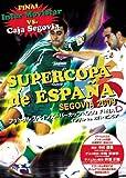 フットサルスペインスーパーカップ2009 FINAL インテルVS カハ・セゴビア [DVD]
