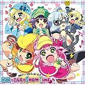 TVアニメ 探偵オペラ ミルキィホームズ ボーカルアルバム~ミルキィ show time(音符記号)