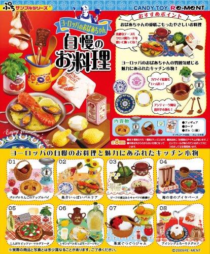 ぷちサンプル 自慢のお料理 1BOX(食玩)