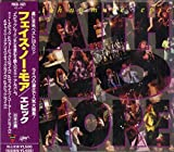 Epic-Japon(remix +4 Tit Live) (French Import) by Faith No More (1999-11-08)