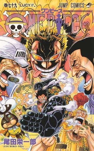One Piece, Tome 79 :  : Edition originale