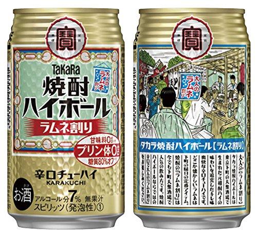 TaKaRa 焼酎ハイボール ラムネ割り 350ml×24本