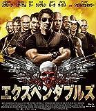【おトク値!】エクスペンダブルズ[Blu-ray/ブルーレイ]