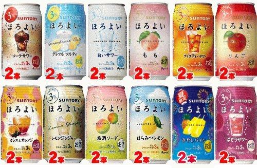 サントリー ほろよい バラエティ350ml×24缶(12種類混載セット)