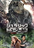 ジュラシック・ニューワールド コンプリート・ボックス(7枚組) [DVD] -