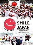 スマイルジャパン(女子アイスホッケー) カレンダー 2014年