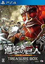 PS4/PS3/Vita用ハンティングアクション「進撃の巨人」CM第2弾