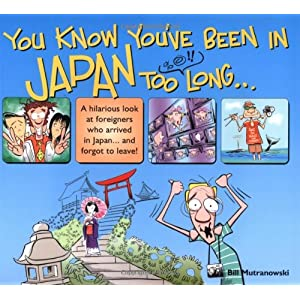 You Know You'Ve Been in Japan Too Long...