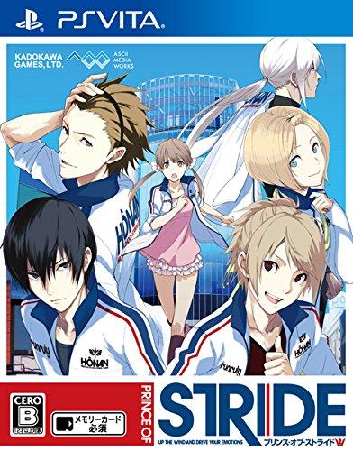 prince-of-stride-standard-edition-psvita-import-japonais