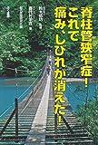 野川さくら