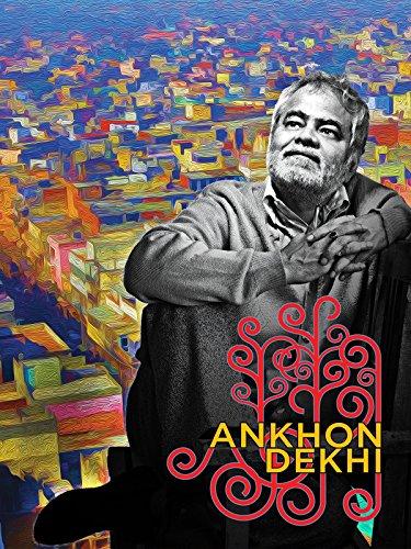 Ankhon Dekhi (English Subtitled)