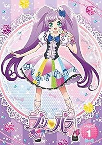 プリパラ Stage.1【DVDオリジナルプロモマイチケ付[ミュージカルリボン ステージブラウス]】