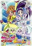 ふたりはプリキュア Splash☆Star 【8】[DVD]