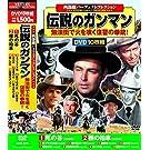 西部劇 パーフェクトコレクション DVD10枚組 ACC-019