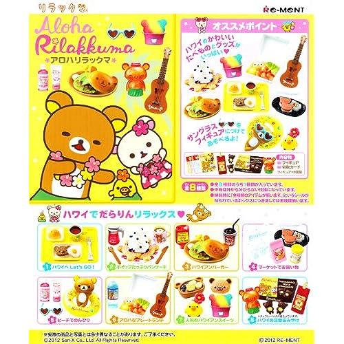 리락쿠마 알로하 리락쿠마 8개입 BOX (2013-02-25)
