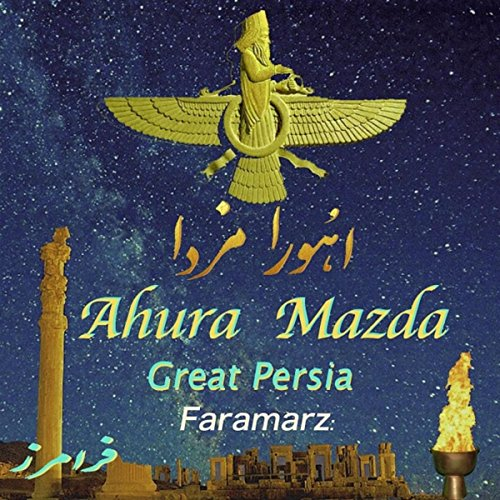 ahura-mazda-great-persia