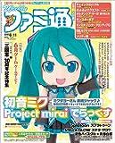 週刊ファミ通 2015年6月11日号 [雑誌]