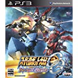 Super Robot Taisen OG Infinite Battle [PlayStation 3] [Japan Import]
